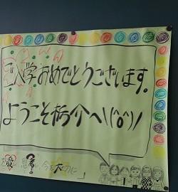 楽しくやろうぜ!(^^)!栃介☆