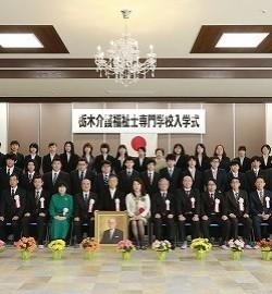 入学式が行われました。