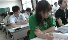 栃木介護福祉士専門学校の特徴