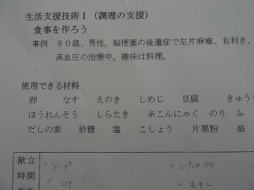 ①DSC01398